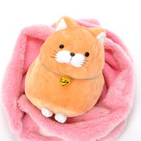Hige Manjyu Cat Plush Collection (Big)