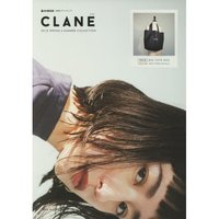 Clane 2018 Spring & Summer Collection