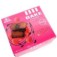 Bake Premium: Raspberry
