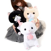 Jareteru Munchkin Cat Big Plush Collection