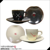Sword Art Online the Movie: Ordinal Scale Satsuma Ware Cup & Saucer