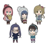 Nendoroid Plus: Laid-Back Camp Collectible Rubber Keychains Box Set