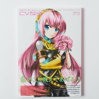 Hatsune Miku Graphics: Character Collection CV03 - Megurine Luka