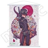 Kino's Journey: The Beautiful World - The Animates Series Tapestry