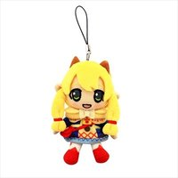 Monster Hunter X Kati Mini Plush