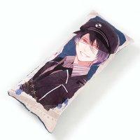 Diabolik Lovers Reiji Long Cushion