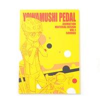 Yowamushi Pedal: Grande Road Animation Material Design Vol. 1 - Sohoku