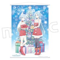 Sword Art Online the Movie: Ordinal Scale Asuna & Sinon Big Tapestry