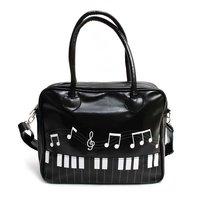 ACDC RAG Enamel Piano Bag