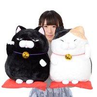 Hige Manjyu Maneki-neko Cat Plush Collection (Big)