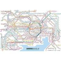 Metropolitan Railway Line Network Jigsaw Puzzle
