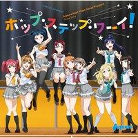 Love Live! Sunshine!! Aqours Club CD Set 2018