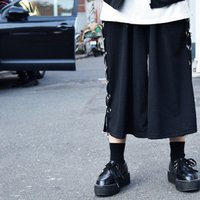 ACDC RAG R-Belt Shorts