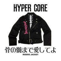 HYPER CORE Love Me to the Marrow of My Bones Riders Jacket