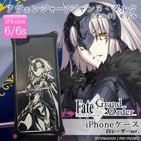 Fate/Grand Order x GILD design Avenger/Jeanne d'Arc (Alter) iPhone Case