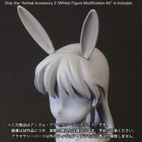 Animal Accessory 2 (White) Figure Modification Kit