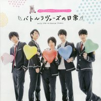 Cute High Earth Defense Club Love! Photo Book The Everyday Life of Battle Lovers