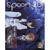Spoon.2Di Vol. 37