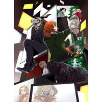 The Ancient Magus' Bride Vol. 10 Special Edition w/ Booklet
