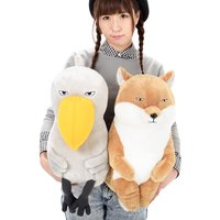Welcome to the Koshikake Village Animal Plush Collection (Big)