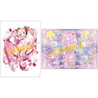 Vocaloid Sakura Miku Clear File Collection