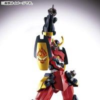 Super Robot Chogokin: Gurren Lagann