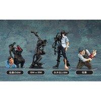 Ajin: Demi-Human Vignette Collection Trading Figures