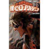My Hero Academia Vol. 7