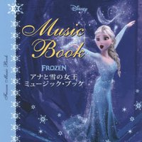 Disney Frozen Music Book