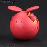 HaroPla Gundam Seed Diva Red Haro