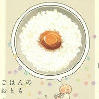 Rice's Companion