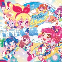 Aikatsu! Best Album Shining Star*