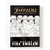 Making of Fire Emblem: 25 Years of Development Secrets
