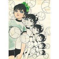 Akira Mochizuki Sign wa V! Original Framed Reproduction Art Print No. 9