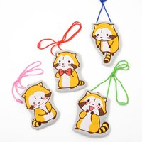 Rascal the Raccoon Posing Cotton Coin Pouches