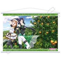 Love Live! Sunshine!! Twilight Tiger Tapestry