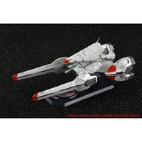 Martian Successor Nadesico ND-001 Nadesico 1/1500 Scale Plastic Model Kit