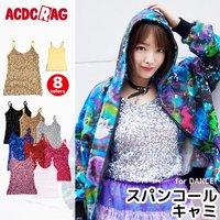 ACDC RAG Sequin Camisole