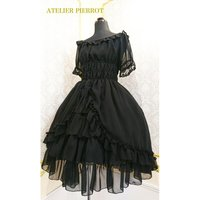 Atelier Pierrot Classical Chiffon Dress