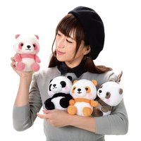 Honwaka Panda Baby Panda Plush Collection (Standard)