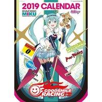 Racing Miku 2019 Calendar