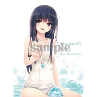 "Coffee Kizoku ""Snow Cone"" B2 Clear Tapestry"