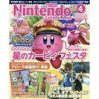 Nintendo Dream March 2018