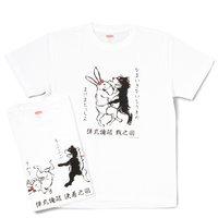 Danganronpa Caricature T-Shirts