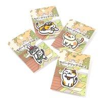 Neko Atsume Rubber Clips Ver. 2