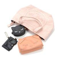 Osumashi Pooh-chan Lucky Bag 2019