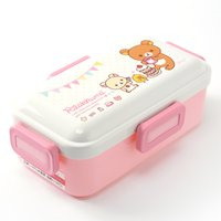 Rilakkuma Fuwatto Lunch Box