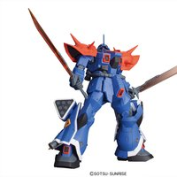 Re/100 Gundam Side Story: The Blue Destiny Efreet Kai