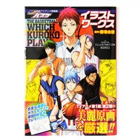 Kuroko's Basketball TV Anime Artworks: Illustration Works