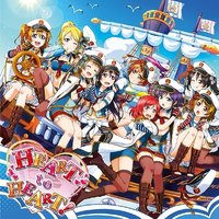 Love Live! School Idol Festival Collaboration Single: HEART to HEART!